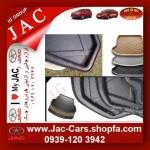 کفپوش صندوق جک JAC S5