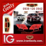 irangeely.com-accessorie for geely emgrand cars-a1.jpg