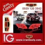 یک جفت چراغ درب فابریک خودرو جیلی با لوگو Geely Emgrand EC7/7