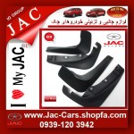 supply_all_jac_accessories-option_parts_90-degree adapter-jac_cars-jac5-s5-www.jac-jac; jac5; accessories; jac_s5; jac_shop; www.jac-cars.shopfa.com; jac_j5 - (3).jpg