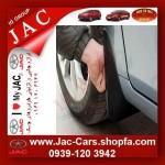 یک ست گل پخش کن خودرو JAC J5