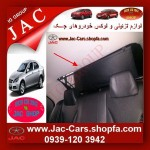 supply_all_jac_accessories-option_parts_90-degree adapter-jac_cars-jac5-s5-www.jac-jac; jac5; accessories; jac_s5; jac_shop; www.jac-cars.shopfa.com; cars.shopfa.com - (8).jpg