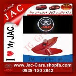 supply_all_jac_accessories-option_parts_90-degree adapter-jac_cars-jac5-s5-www.jac-jac; jac5; accessories; jac_s5; jac_shop; www.jac-cars.shopfa.com-jac_welcome_logo_ligjhts - (b).jpg