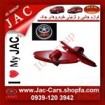 supply_all_jac_accessories-option_parts_90-degree adapter-jac_cars-jac5-s5-www.jac-jac; jac5; accessories; jac_s5; jac_shop; www.jac-cars.shopfa.com-jac_welcome_logo_ligjhts - (a).jpg