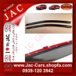 supply_all_jac_accessories-option_parts_90-degree adapter-jac_cars-jac5-s5-www.jac-jac; jac5; accessories; jac_s5; jac_shop; www.jac-cars.shopfa.com; cars.shopfa.com - (78).jpg
