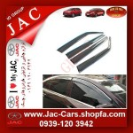 supply_all_jac_accessories-option_parts_90-degree adapter-jac_cars-jac5-s5-www.jac-jac; jac5; accessories; jac_s5; jac_shop; www.jac-cars.shopfa.com; cars.shopfa.com - (74).jpg