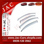 supply_all_jac_accessories-option_parts_90-degree adapter-jac_cars-jac5-s5-www.jac-jac; jac5; accessories; jac_s5; jac_shop; www.jac-cars.shopfa.com; cars.shopfa.com - (76).jpg