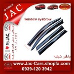 supply_all_jac_accessories-option_parts_90-degree adapter-jac_cars-jac5-s5-www.jac-jac; jac5; accessories; jac_s5; jac_shop; www.jac-cars.shopfa.com; cars.shopfa.com - (77).jpg