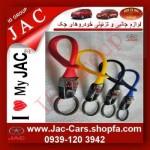 supply_all_jac_accessories-sporting key chain holder-jac_cars-jac5-s5-www.jac-jac; jac5; accessories; jac_s5; jac_shop; www.jac-cars.shopfa.com; key holder- key ring_ for jac_cars - (aa).jpg.jpg