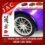supply_all_jac_accessories-engine start button-jac_cars-jac5-s5-www.jac-jac; jac5; accessories; jac_s5; jac_shop; www.jac-cars.shopfa.com; wheel eyebrow decorative_ for jac_cars - (2).jpg.jpg