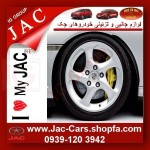 supply_all_jac_accessories-engine start button-jac_cars-jac5-s5-www.jac-jac; jac5; accessories; jac_s5; jac_shop; www.jac-cars.shopfa.com; wheel eyebrow decorative_ for jac_cars - (4).jpg.jpg