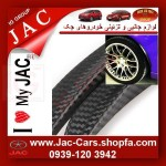 supply_all_jac_accessories-engine start button-jac_cars-jac5-s5-www.jac-jac; jac5; accessories; jac_s5; jac_shop; www.jac-cars.shopfa.com; wheel eyebrow decorative_ for jac_cars - (8).jpg.jpg