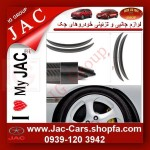 supply_all_jac_accessories-engine start button-jac_cars-jac5-s5-www.jac-jac; jac5; accessories; jac_s5; jac_shop; www.jac-cars.shopfa.com; wheel eyebrow decorative_ for jac_cars - (1).jpg.jpg