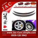 supply_all_jac_accessories-engine start button-jac_cars-jac5-s5-www.jac-jac; jac5; accessories; jac_s5; jac_shop; www.jac-cars.shopfa.com; wheel eyebrow decorative_ for jac_cars - (3).jpg.jpg