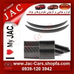 supply_all_jac_accessories-engine start button-jac_cars-jac5-s5-www.jac-jac; jac5; accessories; jac_s5; jac_shop; www.jac-cars.shopfa.com; wheel eyebrow decorative_ for jac_cars - (5).jpg.jpg