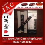 supply_all_jac_accessories-option_parts_90-degree adapter-jac_cars-jac5-s5-www.jac-jac; jac5; accessories; jac_s5; jac_shop; www.jac-cars.shopfa.com; day lights for j5_s5 - (1).jpg