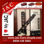 supply_all_jac_accessories-option_parts_90-degree adapter-jac_cars-jac5-s5-www.jac-jac; jac5; accessories; jac_s5; jac_shop; www.jac-cars.shopfa.com; day lights for j5_s5 - (4).jpg