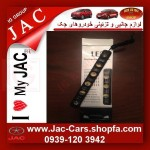 supply_all_jac_accessories-option_parts_90-degree adapter-jac_cars-jac5-s5-www.jac-jac; jac5; accessories; jac_s5; jac_shop; www.jac-cars.shopfa.com; day lights for j5_s5 - (2).jpg
