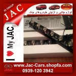 supply_all_jac_accessories-option_parts_90-degree adapter-jac_cars-jac5-s5-www.jac-jac; jac5; accessories; jac_s5; jac_shop; www.jac-cars.shopfa.com; day lights for j5_s5 - (5).jpg