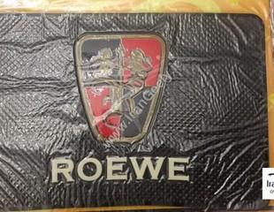 New  ROEWE (MG) Anti Slip Logo Pad