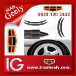 irangeely.com-accessorie for geely emgrand cars-protection eyebroew- (1).jpg