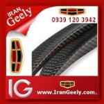 irangeely.com-accessorie for geely emgrand cars-protection eyebroew- (52).jpg