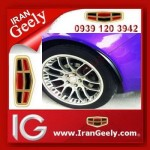 irangeely.com-accessorie for geely emgrand cars-protection eyebroew- (53).jpg