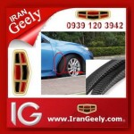 irangeely.com-accessorie for geely emgrand cars-protection eyebroew- (55).jpg