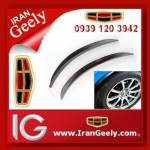 irangeely.com-accessorie for geely emgrand cars-protection eyebroew- (56).jpg
