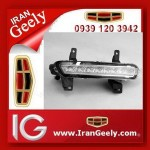 irangeely.com-accessorie for geely emgrand cars-daylight-new-drl-7.jpg