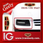 irangeely.com-accessorie for geely emgrand cars-daylight-new-drl-9.jpg