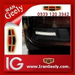 irangeely.com-accessorie for geely emgrand cars-daylight-new-drl-4.jpg