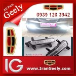 irangeely.com-accessorie for geely emgrand cars-drl2.jpg
