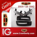 irangeely.com-accessorie for geely emgrand cars-drl3.jpg