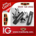 irangeely.com-accessorie for geely emgrand cars-daylight-new-drl-6.jpg