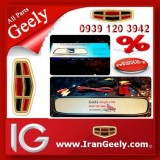 irangeely.com-accessorie for geely emgrand cars-geely emgrand mirror+camera.jpg