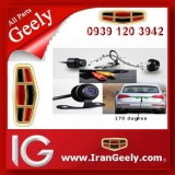 irangeely.com-accessorie for geely emgrand cars.geely mirror monitorjpg.jpg
