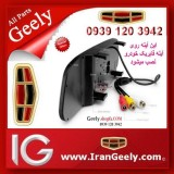 irangeely.com-accessorie for geely emgrand cars-geely emgrand rear view mirror monitor.jpg