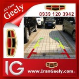 irangeely.com-accessorie for geely emgrand cars-rear view.jpg