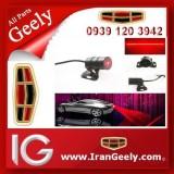 irangeely.com-accessorie for geely emgrand carslaser fog light-6.jpg