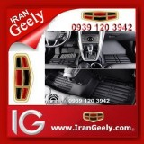 irangeely.com-accessorie for geely emgrand cars-3d car mats- kafposh khodro geely-carmats_geely_emgrand- zbest quality-2.jpg