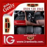 irangeely.ir-accessorie for geely emgrand cars-3d car mats- kafposh khodro geely-carmats_geely_emgrand- zbest quality-15.jpg