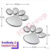 2016-newest-car-sticker-3d- cat-dog-bear-footprints-2.jpg