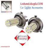 led & smd- ledsmd.shopfa.com (22).jpg