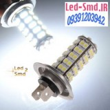 h7-68-smd-3528-1210-led-white-xenon-car-auto-vehicle-headlight-ledsmd2.shopfa.com (2).jpg