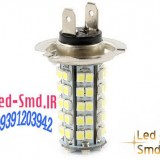 h7-68-smd-3528-1210-led-white-xenon-car-auto-vehicle-headlight-ledsmd2.shopfa.com (9).jpg