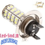 h7-68-smd-3528-1210-led-white-xenon-car-auto-vehicle-headlight-ledsmd2.shopfa.com (5).jpg
