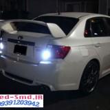 ledsmd.shopfa.com-car-auto-light-source-tail-fog (14).jpg