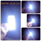 led & smd- ledsmd.shopfa.com (57).jpg