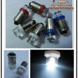 ba9s-car-led-light-concave-can-mix-color-ledsmd2.shopfa.com (6).jpg